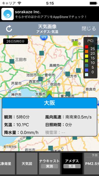 20160112_Simulator Screen Shot 2015.11.26 5.15.34