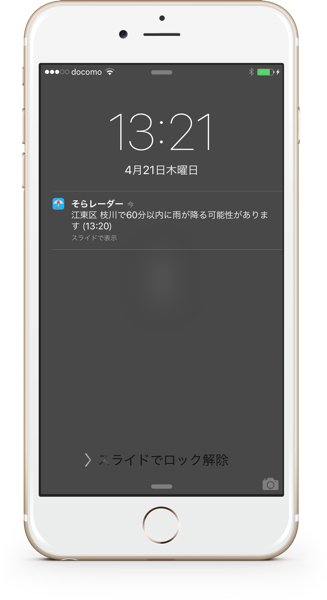 20160511_6p_3